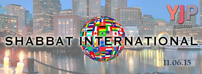 Shabbat International Banner
